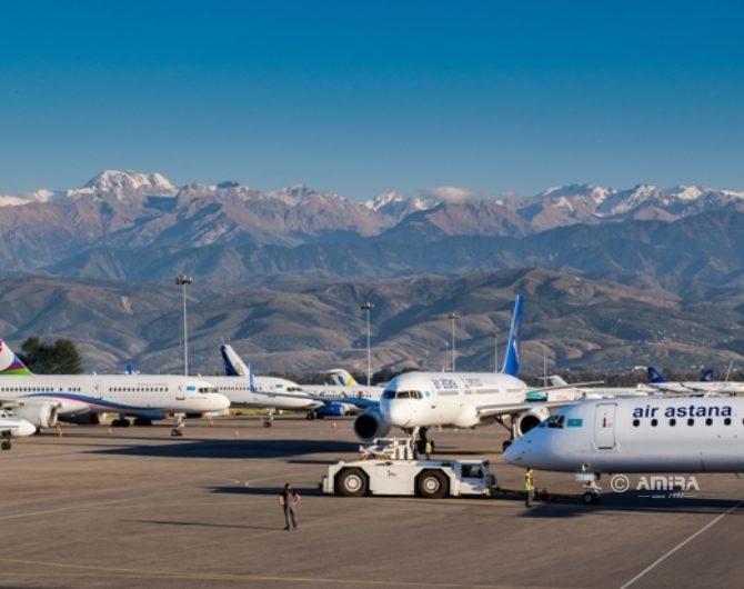 Международный аэропорт Алматы, Казахстан