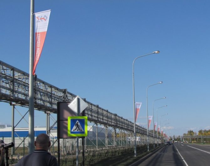 Самарская область Особая экономическая зона