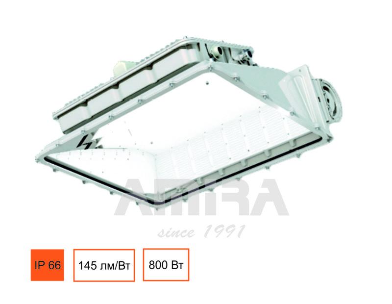 прожекторы светодиодный MAHA PLUS 800 (GigaTera)