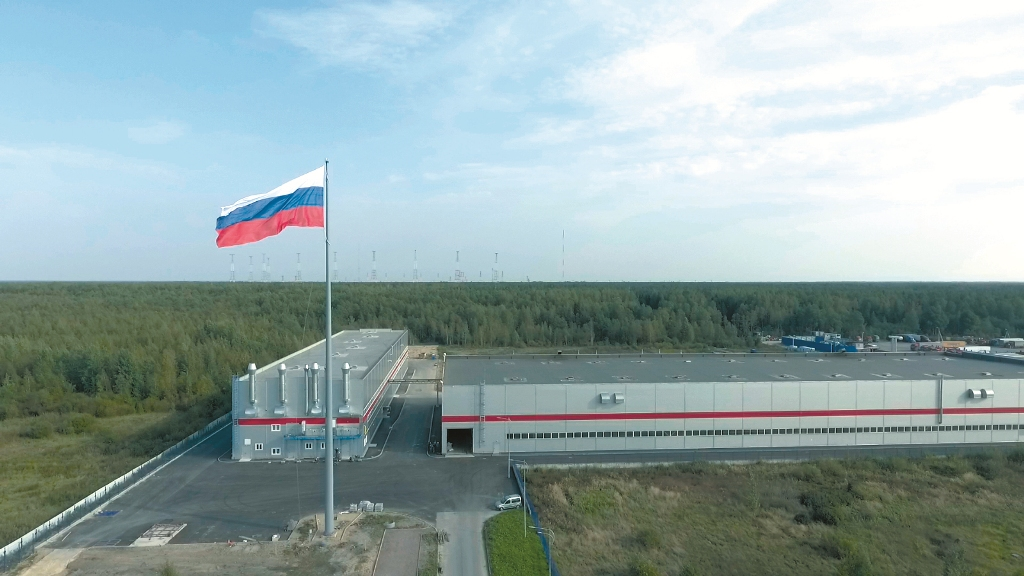 амира завод мегаполис