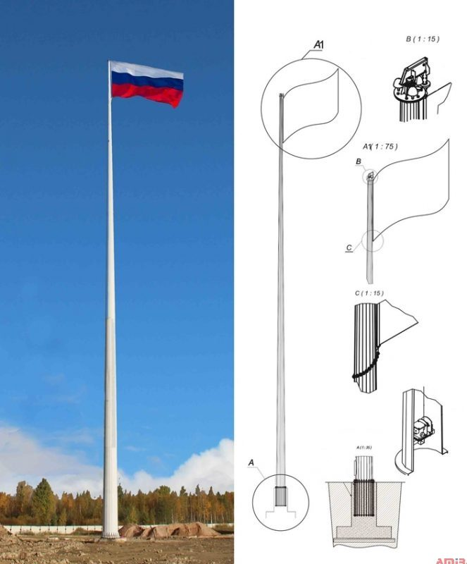 Флагшток уличный металлический