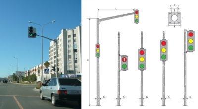Опора для светосигнального оборудования (ОСФГ)