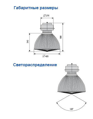 чертеж подвесной светильник амира ЖСП 10-250