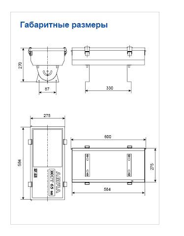 чертеж тоннельный светильник амира ЖСТ 65ss