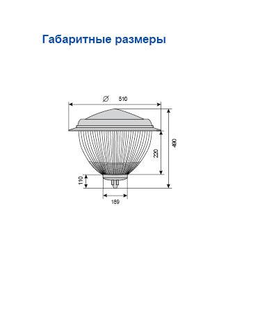 чертеж_ торшерный светильник РТУ 09-125-002