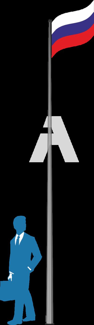 Флагштоки уличные круглоконические (5 — 12 м)