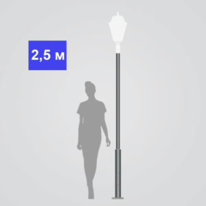комплекс осветительный КОД-3 амира 2,5 м