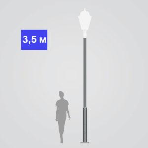 комплекс осветительный КОД-3 амира 3,5 м