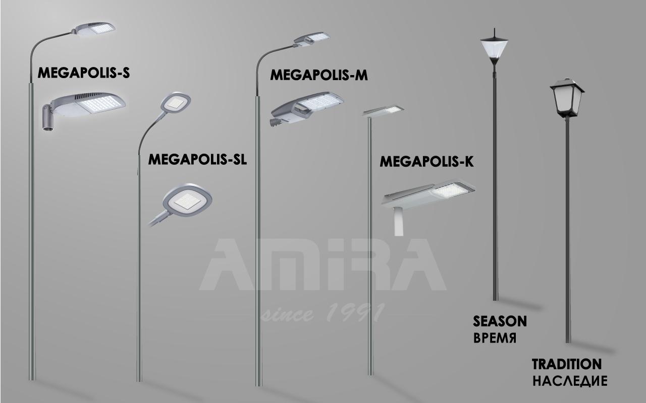 новые светильники амира серии megapolis, season, tradition