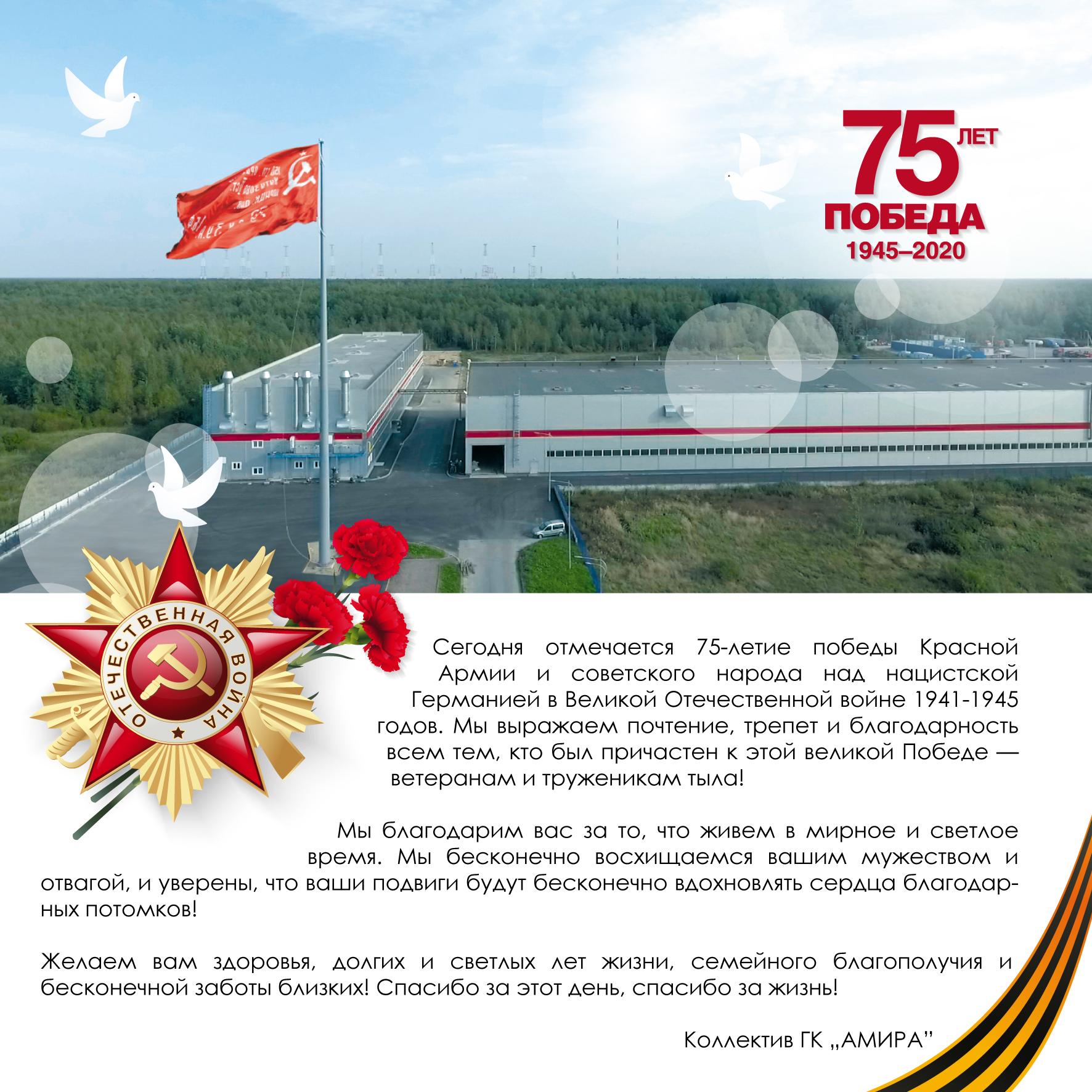 открытка с днем победы
